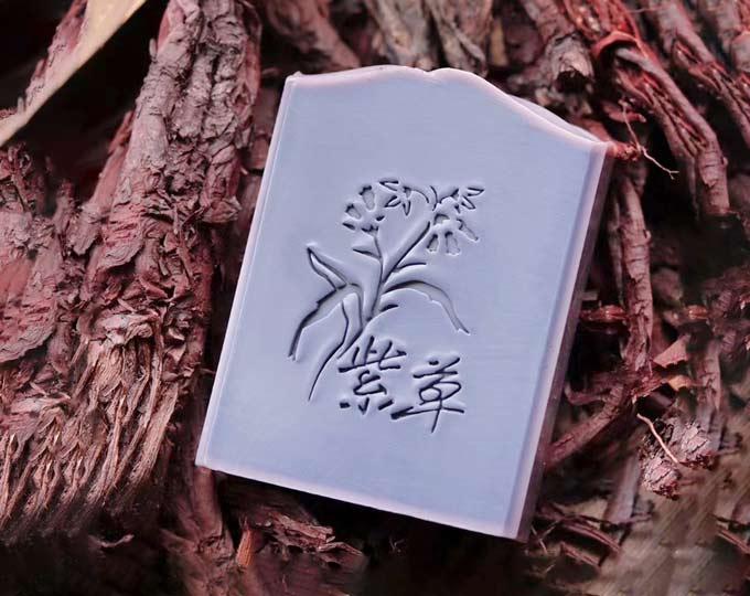 comfrey-soap