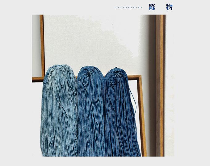 pure-cotton-needlework-10-strand