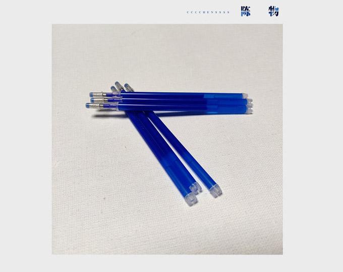 needlework-diy-accessories-heat