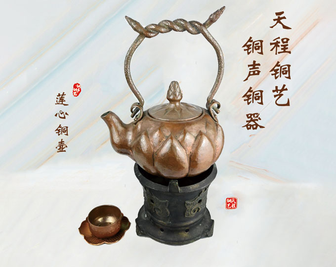 天程铜艺宋敏权纯手工莲心紫铜包浆烧水壶沏茶