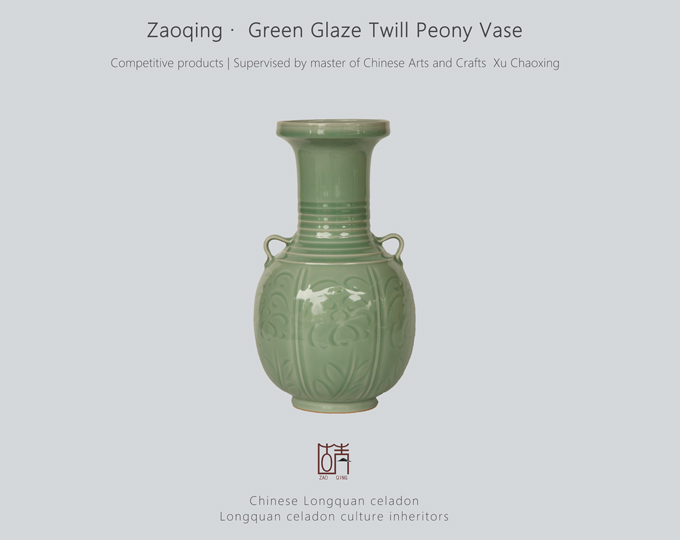green-glaze-twill-peony-vase