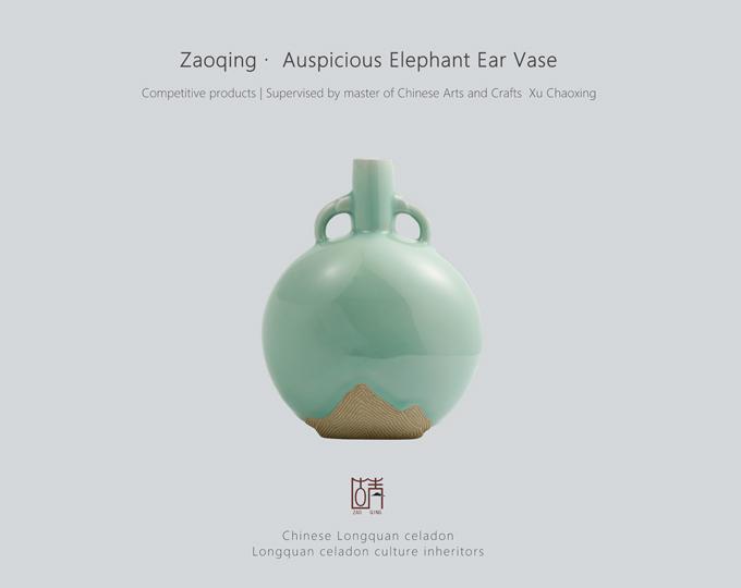 auspicious-elephant-ear-vase