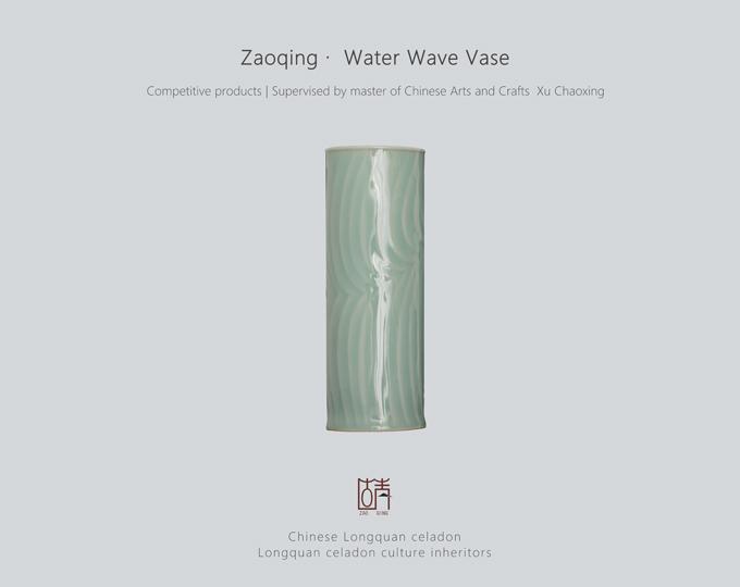 water-wave-vase