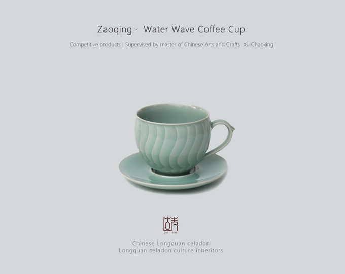 water-wave-coffee-cup