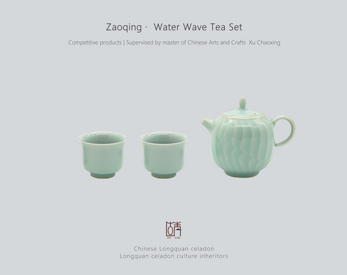 water-wave-tea-set