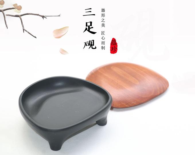 she-inkstone-handmade-tripod