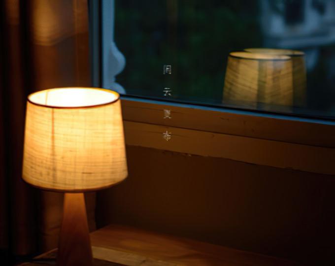 实木夏布小台灯