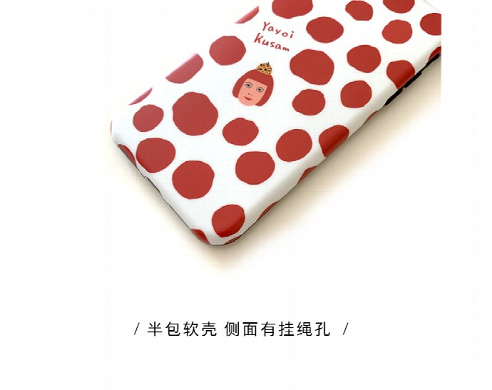 kusama-illustration-fashion-mobile B