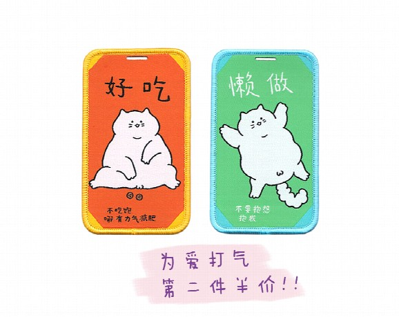 colormelody-kitty-work-card-set