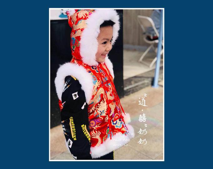 daoxi-tiger-head-handmade-baby