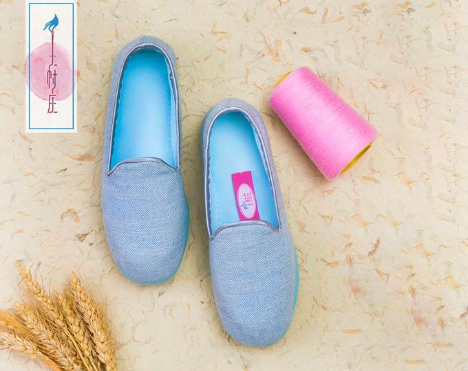 handmade-cloth-soles-for-home
