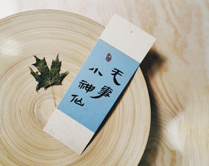 handwritten-genuine-calligraphy