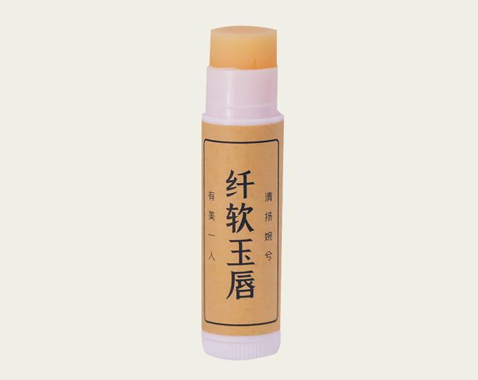 suoxygen-honey-osmanthus-gum C