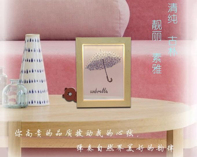 handcraft-stringart-framed