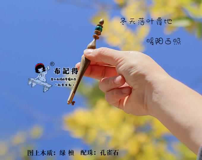wooden-handmade-crochet-hook-with