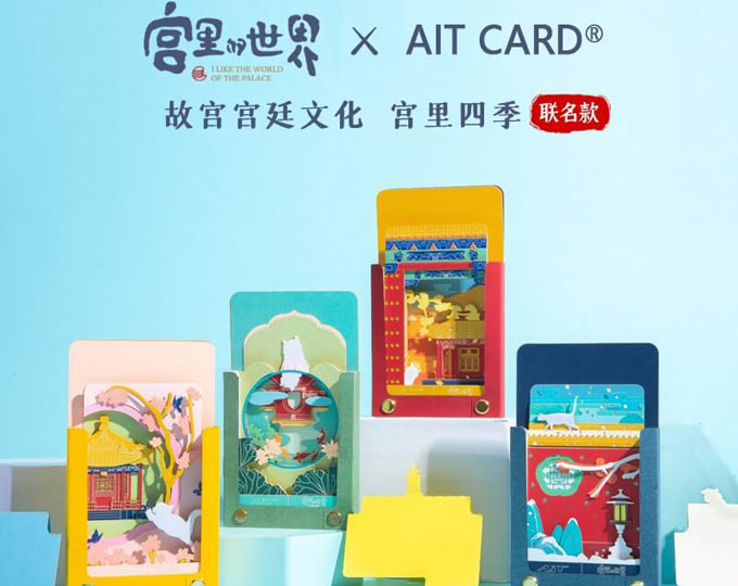 ait-card-four-seasons-in-the