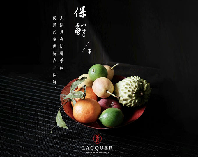 dongguan-chinese-lacquer-bowl A