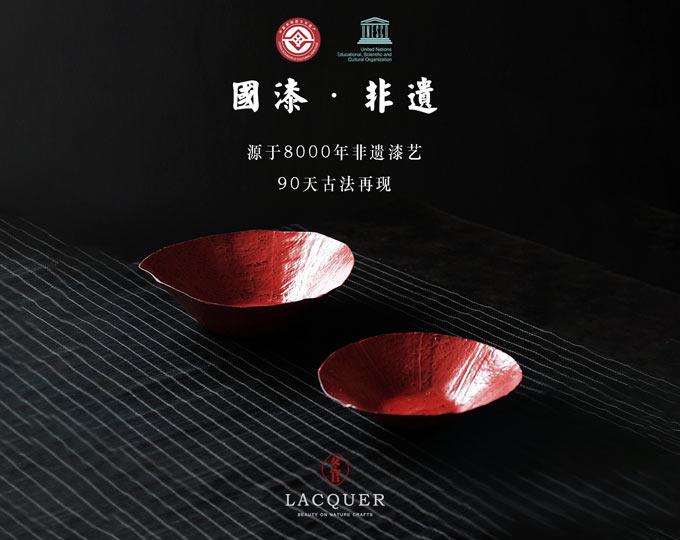 dongguan-chinese-lacquer-bowl B