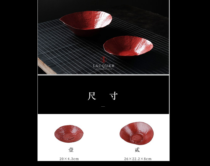 dongguan-chinese-lacquer-bowl D