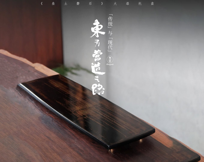 dongguan-chinese-lacquer-tea-tray