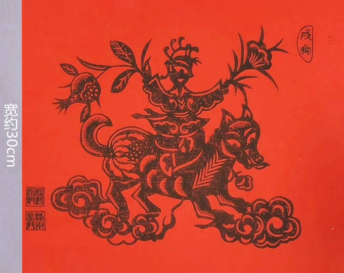 wood-engraving-picture-chinese