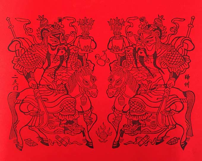 wood-engraving-pictures-chinese