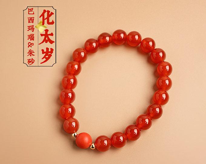 cinnabar-bracelet-red-agate-beads