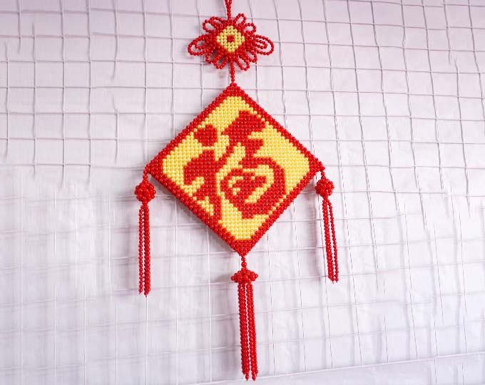chinese-fortune-beading-pendant