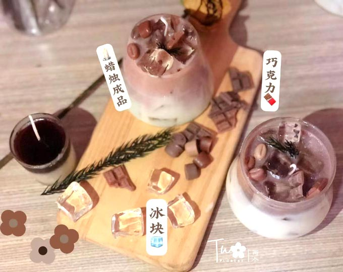 latte-candle-handmade-candlescent