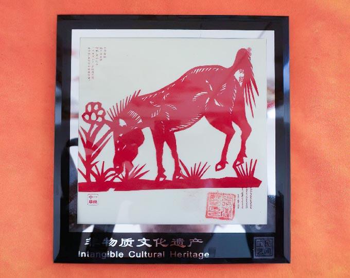 horse-papercut