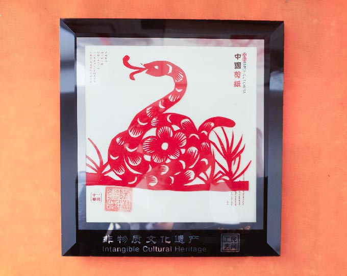 snake-papercut