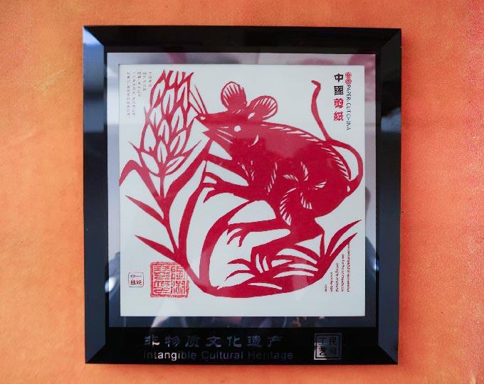 mouse-papercut