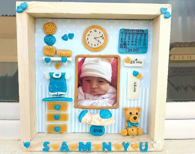 birth-frames